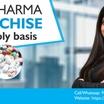 Pcd-pharma-franchise-monopoly-basis.thumb