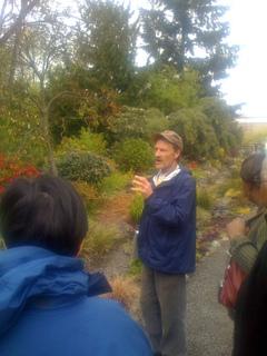 Highline Botanical Garden Tour