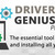 Driver_genius_crack.small