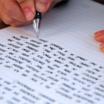 Essay.thumb